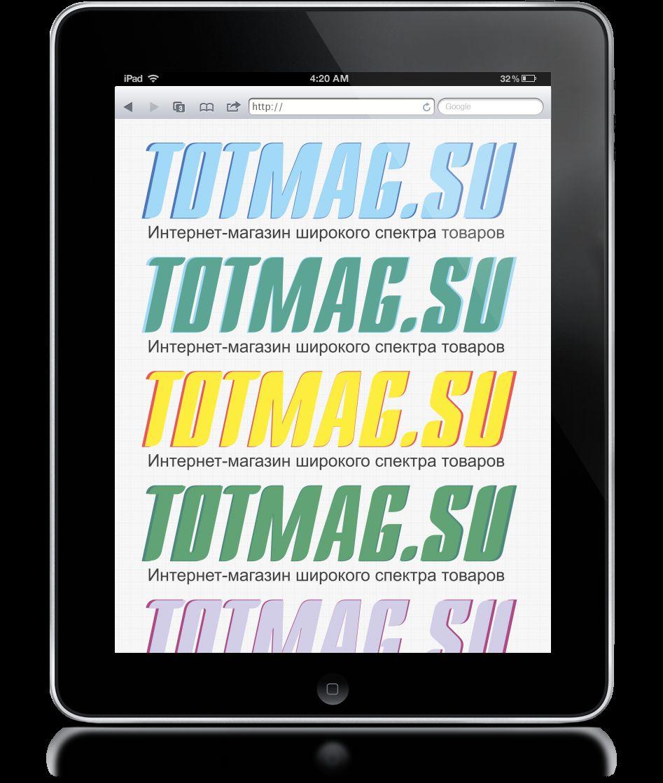 Логотип для интернет магазина totmag.ru - дизайнер KeepBalance