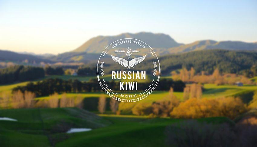 Логотип форума русских эмигрантов в Новой Зеландии - дизайнер jennylems