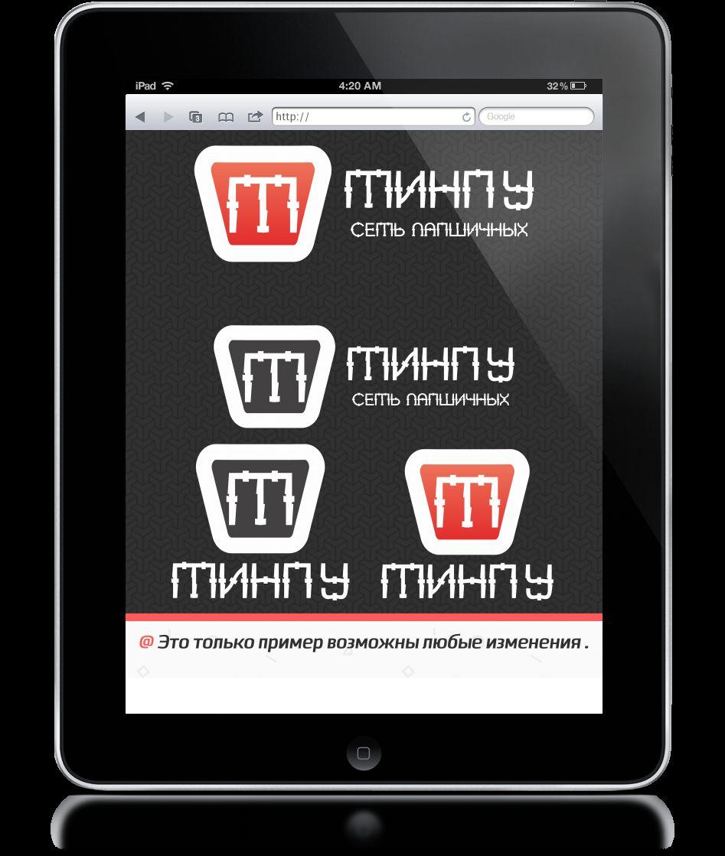 Фирм стиль для новой сети лапшичных  - дизайнер KeepBalance