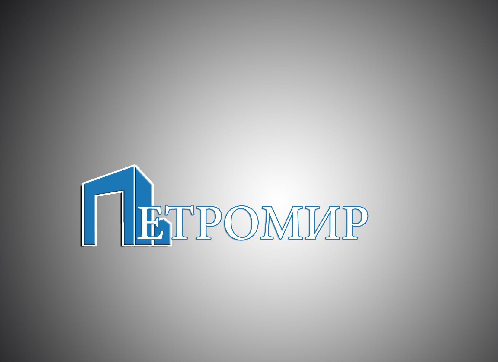 Разработка логотипа - дизайнер Sketch_Ru