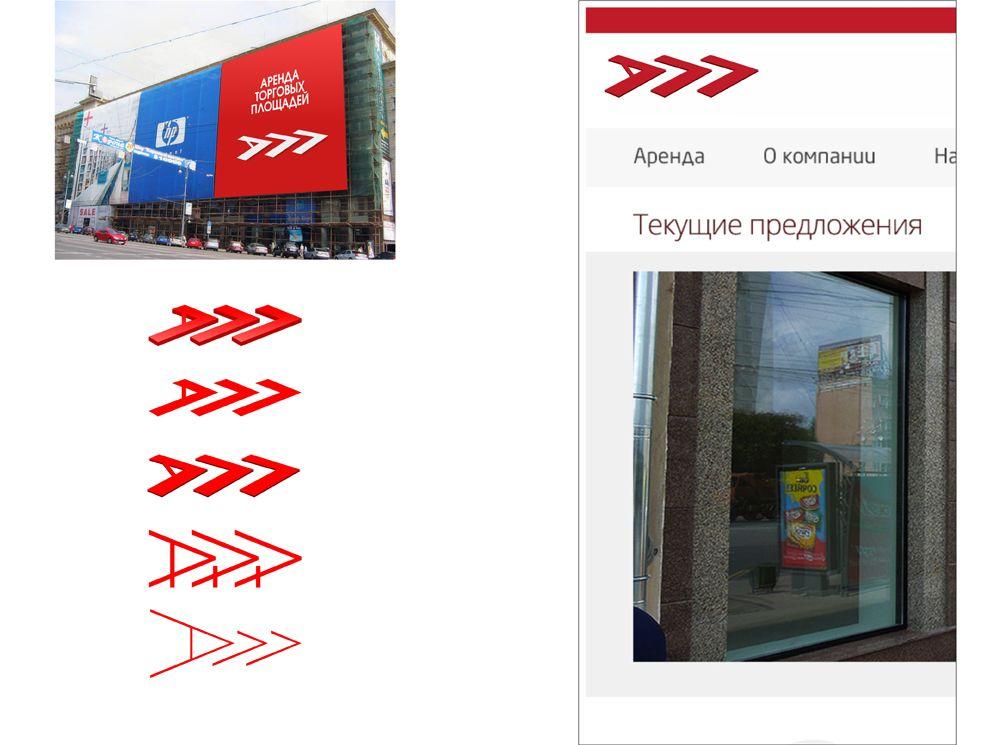 Лого для сайта по коммерческой недвижимости A77.RU - дизайнер 27region