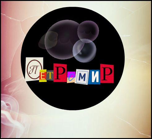 Разработка логотипа - дизайнер Kirillivanov_1