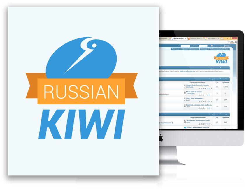 Логотип форума русских эмигрантов в Новой Зеландии - дизайнер marianna_perev