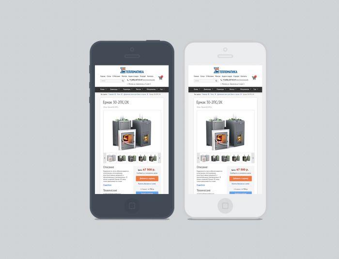 Дизайн продуктовой страницы интернет-магазина - дизайнер noxx