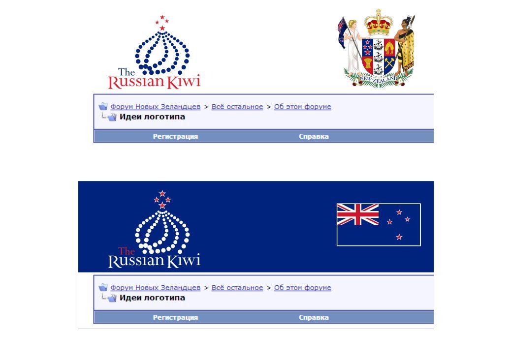 Логотип форума русских эмигрантов в Новой Зеландии - дизайнер Ugraphics