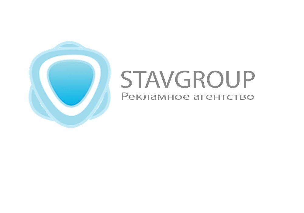 Лого и фирменный стиль для STAVGROUP - дизайнер TIMA