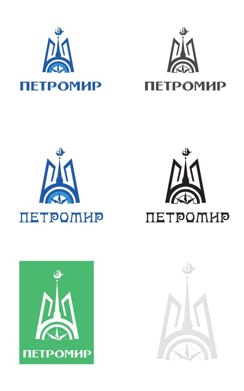 Разработка логотипа - дизайнер harchenya