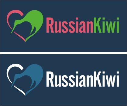 Логотип форума русских эмигрантов в Новой Зеландии - дизайнер zima48
