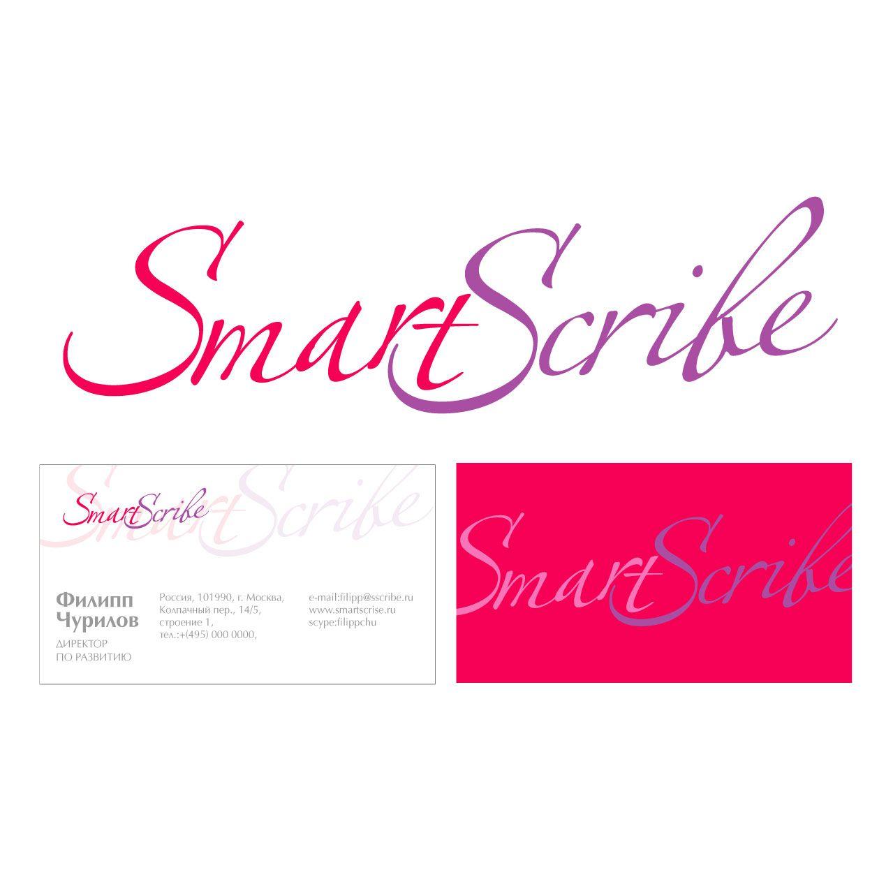 Лого, визитка и шаблон презентации для SmartScribe - дизайнер zhutol