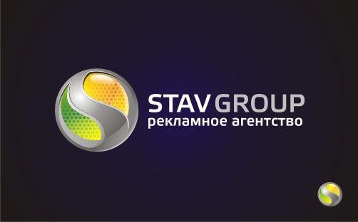 Лого и фирменный стиль для STAVGROUP - дизайнер F-maker