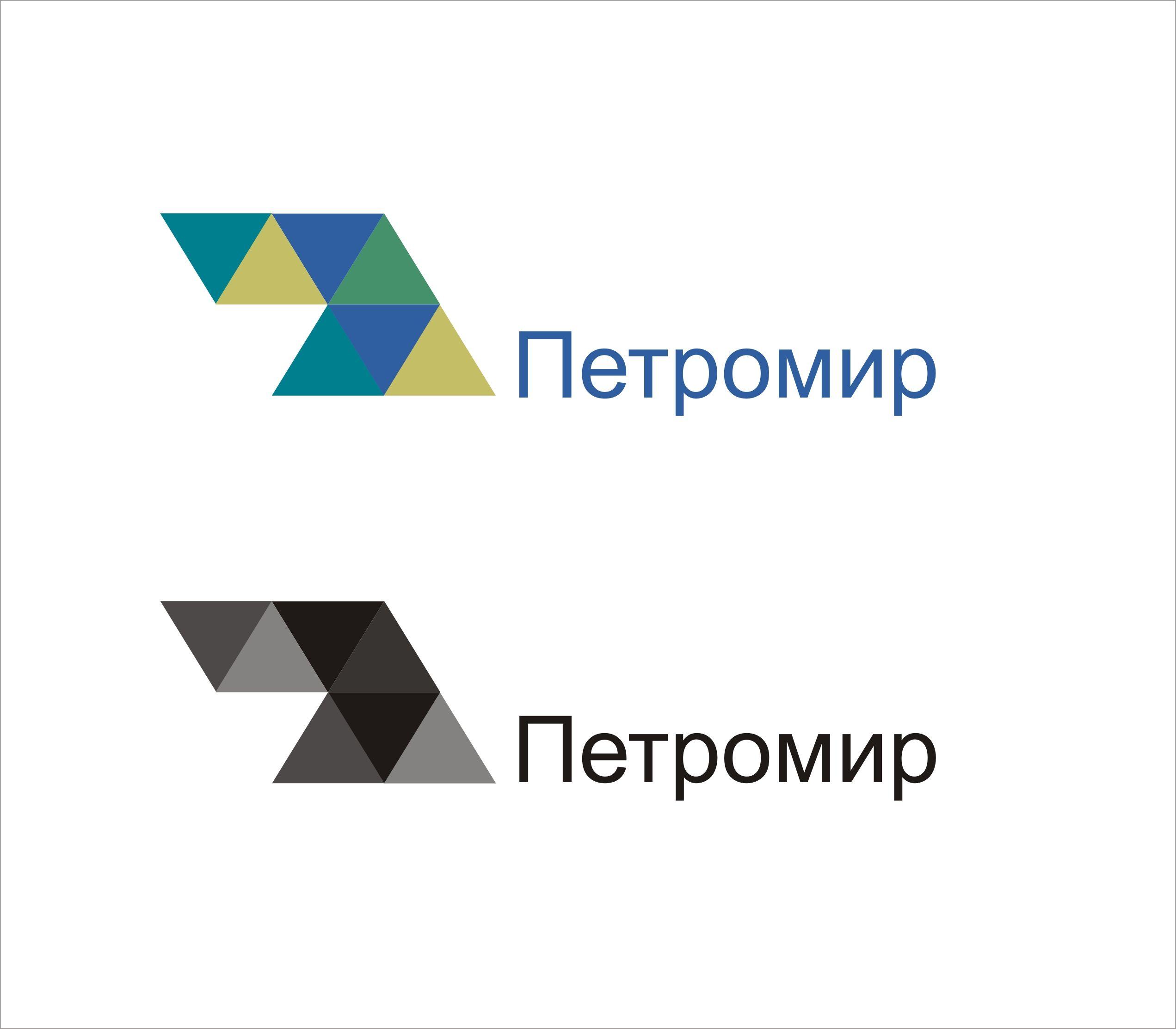 Разработка логотипа - дизайнер bymiftakhova