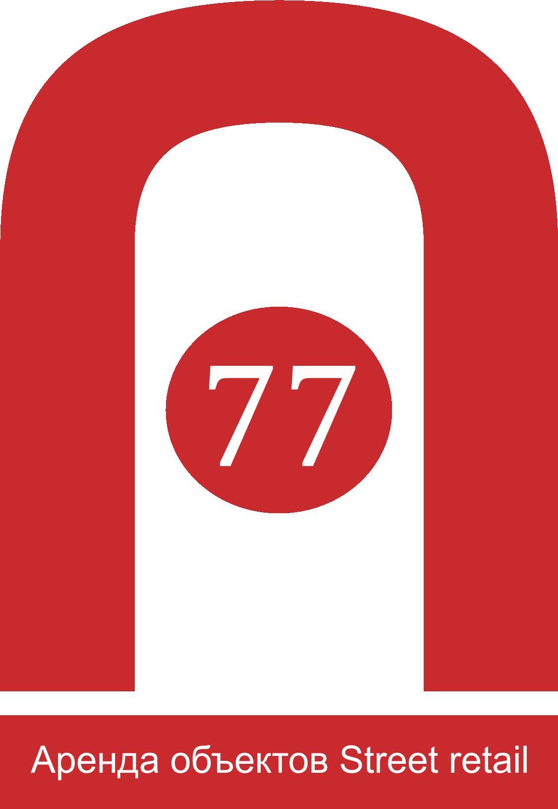 Лого для сайта по коммерческой недвижимости A77.RU - дизайнер smokey