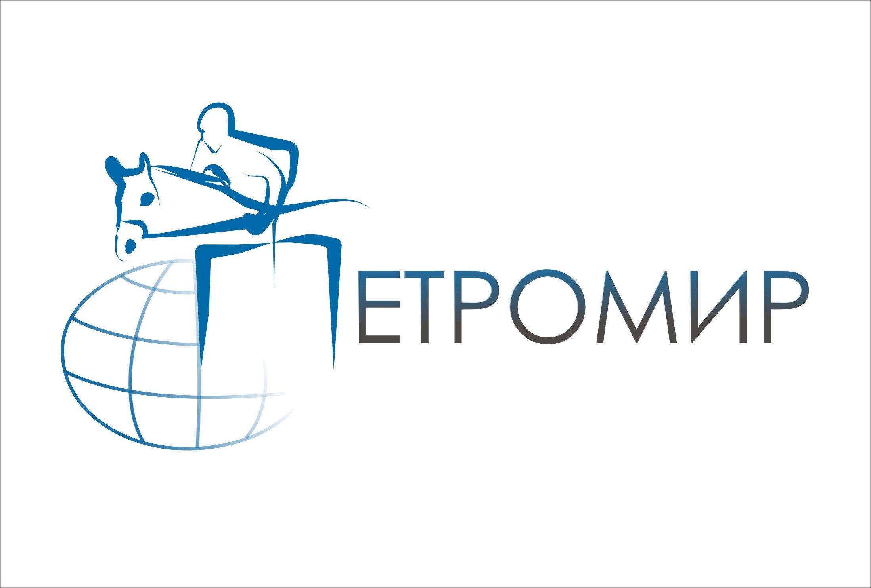 Разработка логотипа - дизайнер Merishka