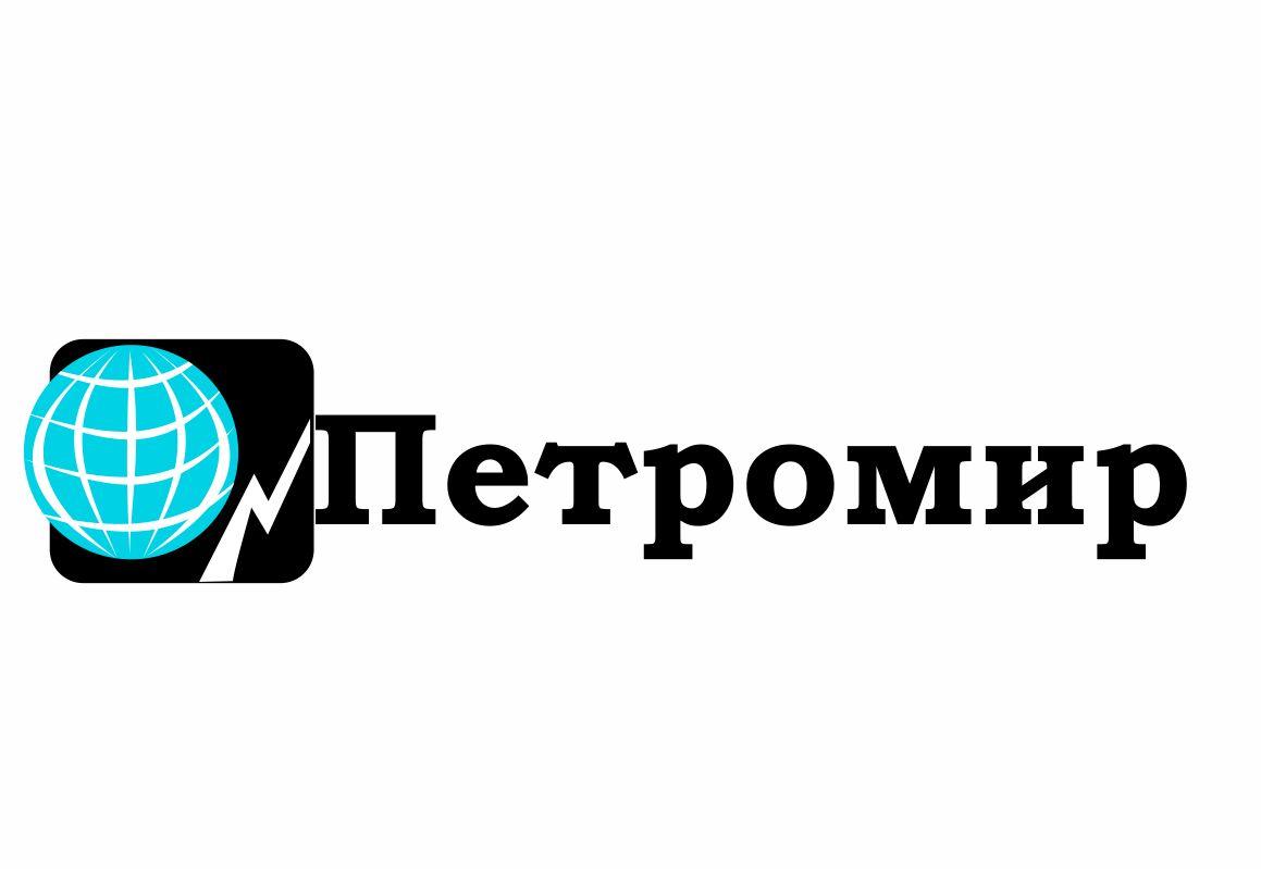 Разработка логотипа - дизайнер raccoon2517