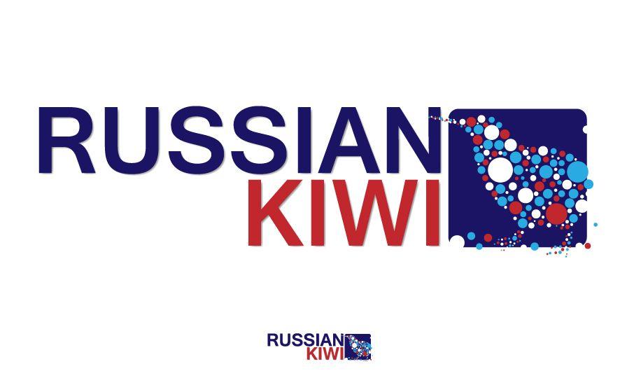 Логотип форума русских эмигрантов в Новой Зеландии - дизайнер Stiff2000
