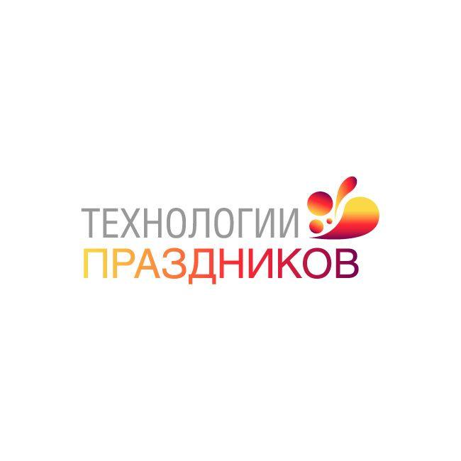 Придумать логотип и фирменный стиль - дизайнер kotesmile