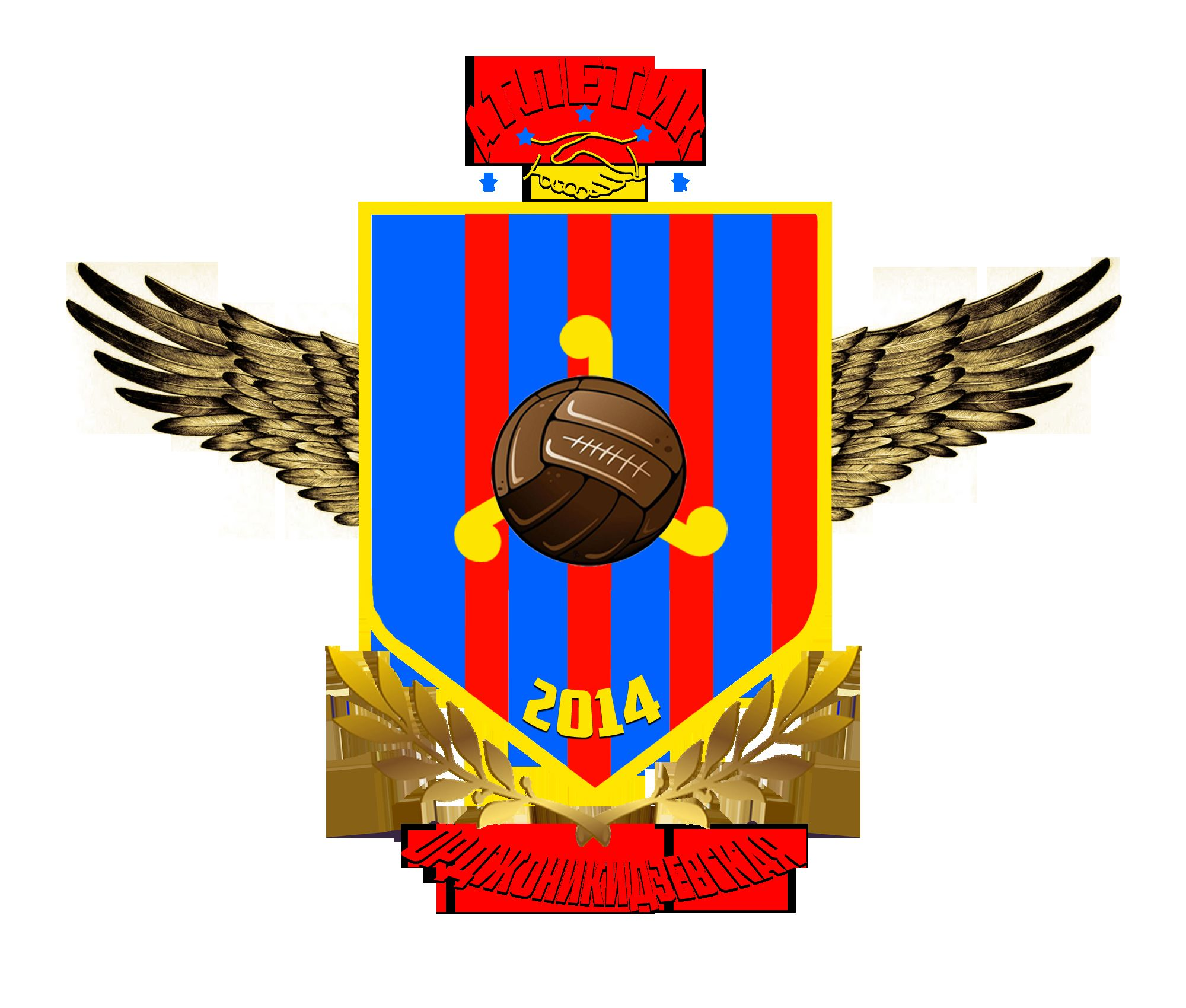 Логотип для Футбольного клуба  - дизайнер MattParker