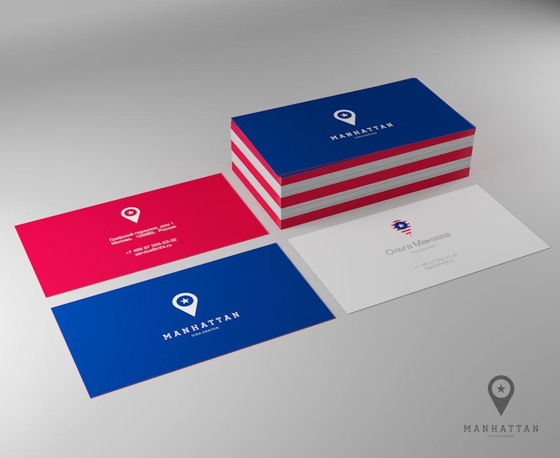 Лого и Фир.стиль для визового центра - дизайнер TVdesign