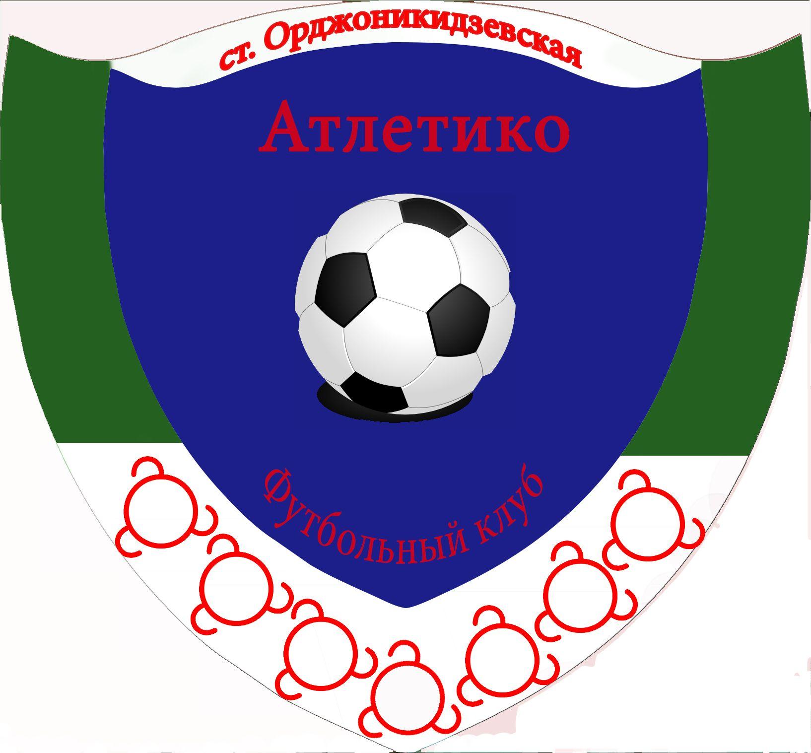 Логотип для Футбольного клуба  - дизайнер Antonska