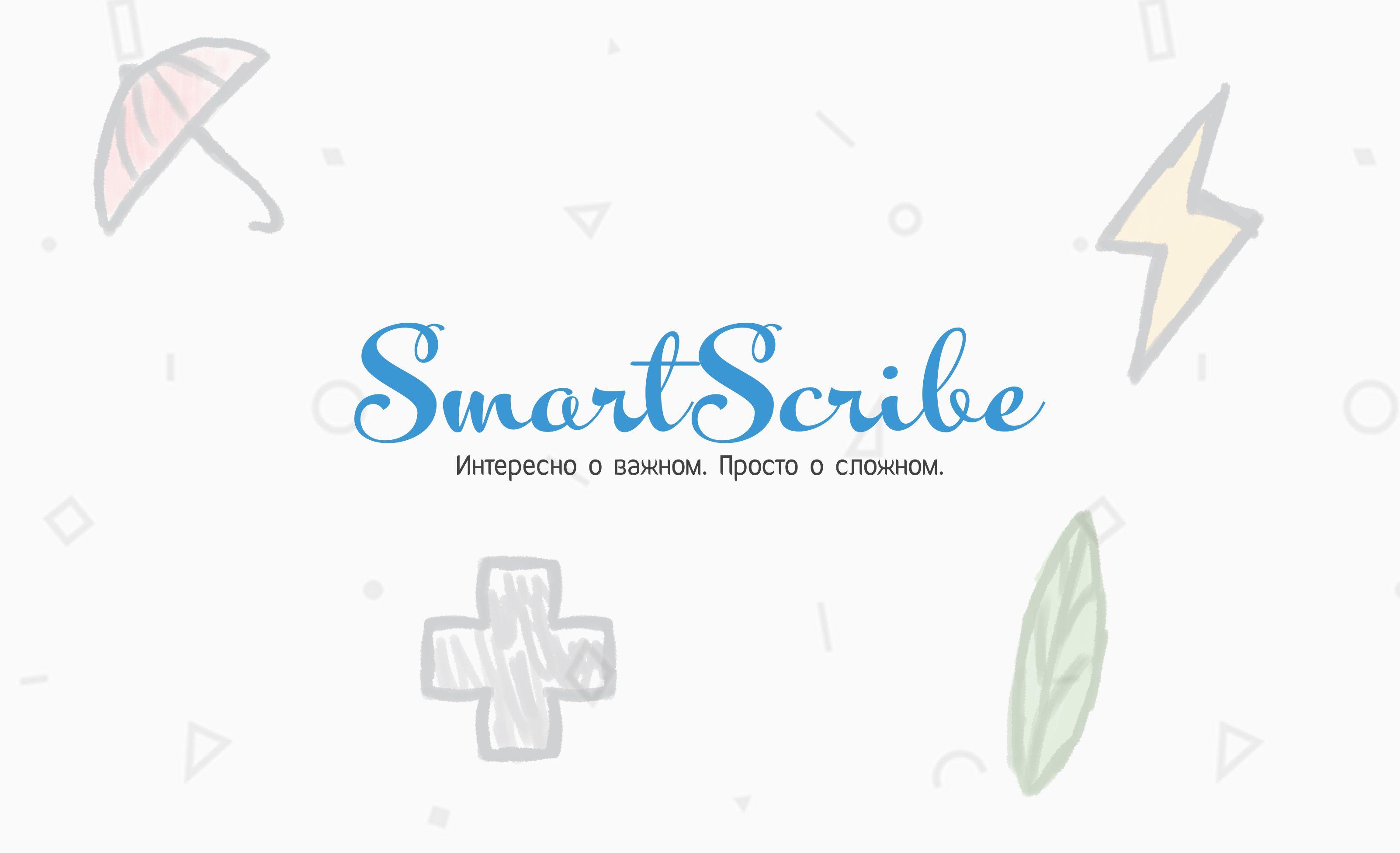 Лого, визитка и шаблон презентации для SmartScribe - дизайнер KeepBalance