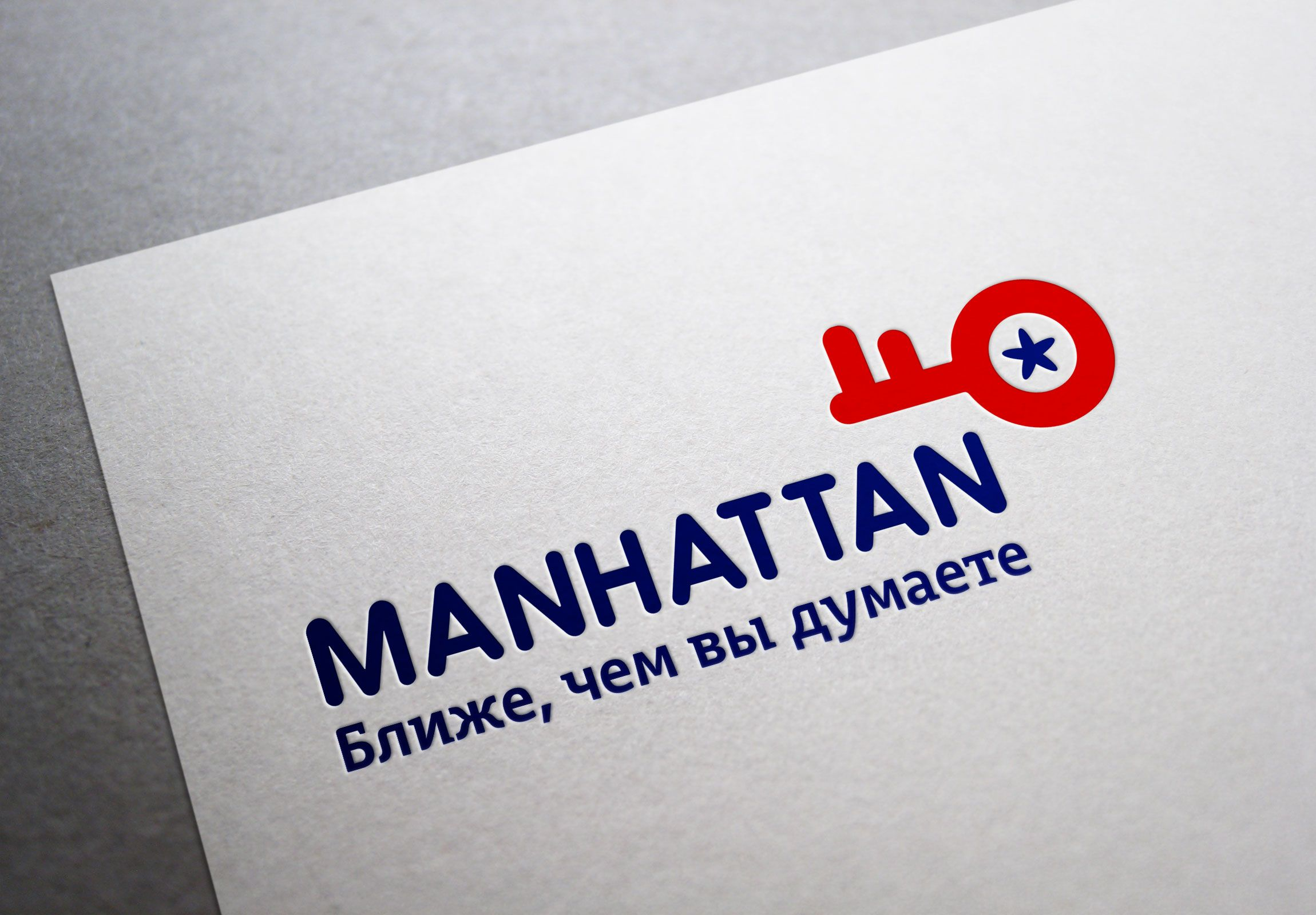 Лого и Фир.стиль для визового центра - дизайнер TanOK1