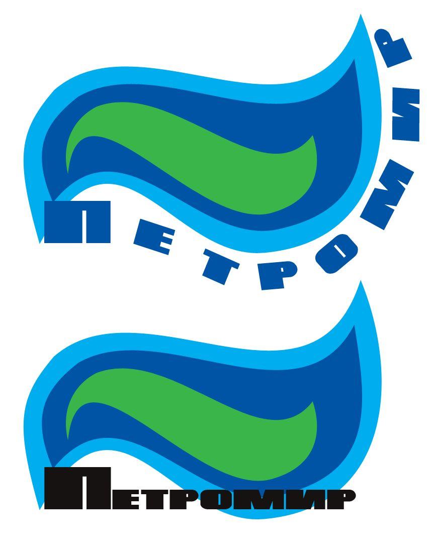 Разработка логотипа - дизайнер alex-blek
