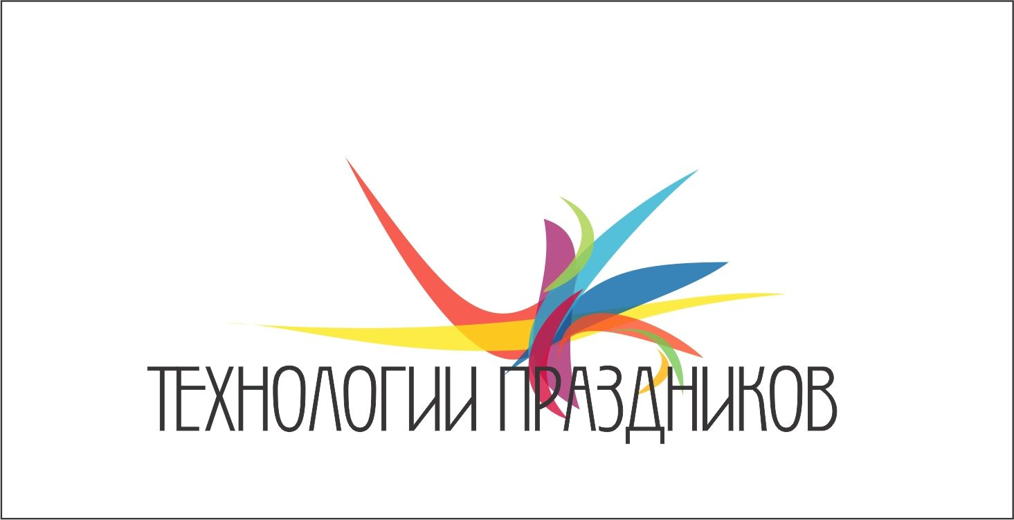 Придумать логотип и фирменный стиль - дизайнер 79156510795