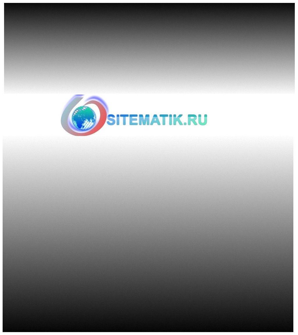 Логотип для Веб-студии - дизайнер Vraizen