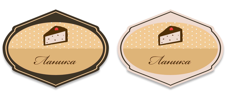 Лого ИМ тортов,пирожных и печенья ручной работы - дизайнер Kapitane
