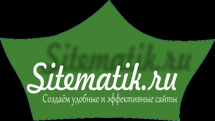 Логотип для Веб-студии - дизайнер ParailNatalya