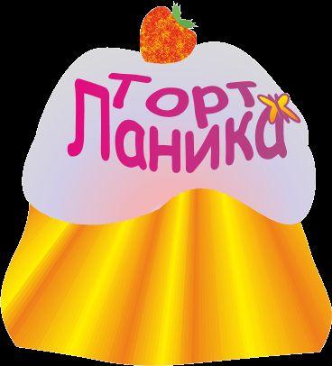 Лого ИМ тортов,пирожных и печенья ручной работы - дизайнер ParailNatalya