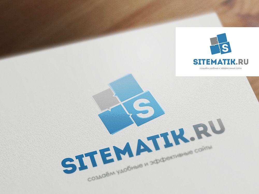 Логотип для Веб-студии - дизайнер Zhe_ka