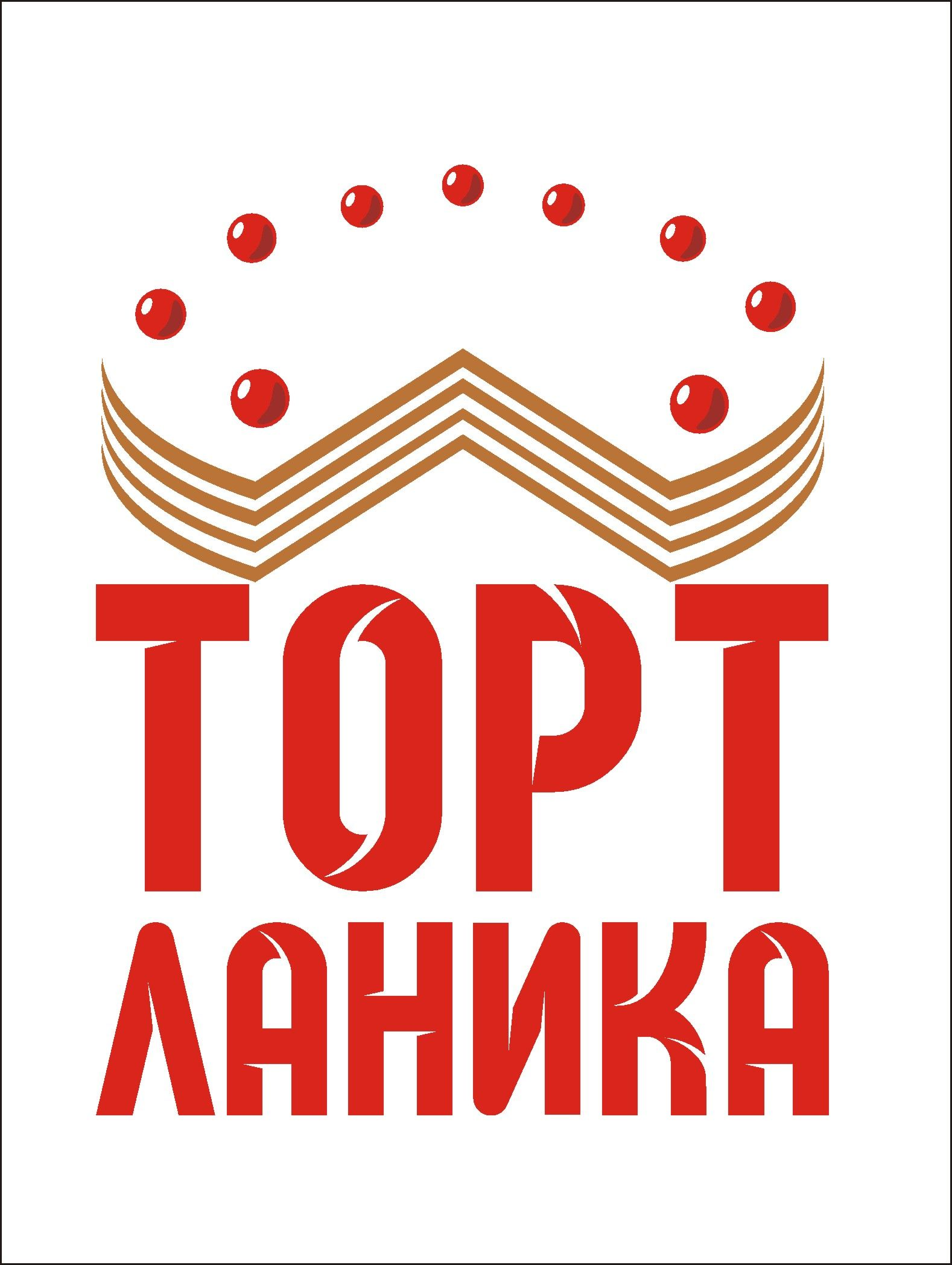 Лого ИМ тортов,пирожных и печенья ручной работы - дизайнер QGN