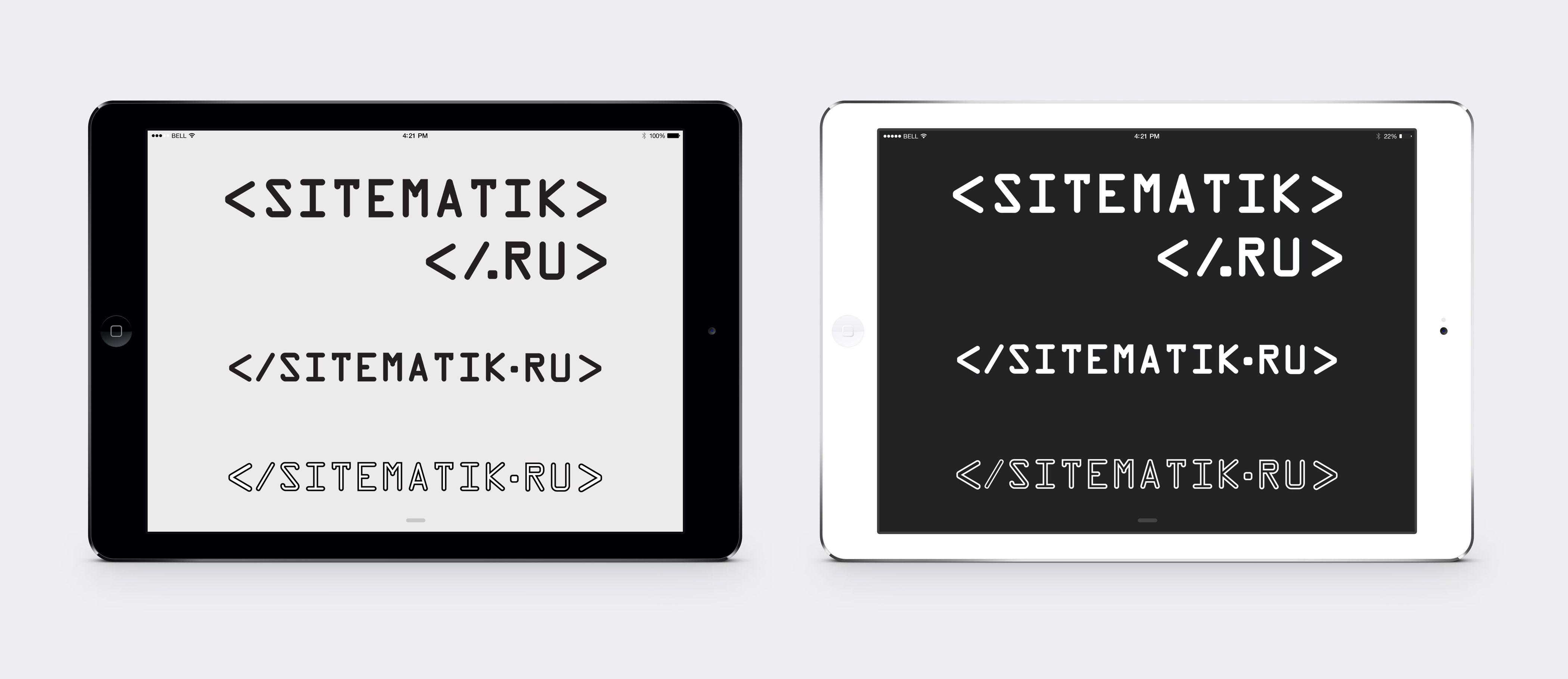 Логотип для Веб-студии - дизайнер YuliyaYu