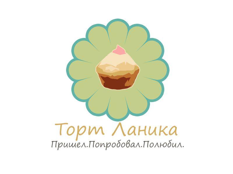 Лого ИМ тортов,пирожных и печенья ручной работы - дизайнер naiza