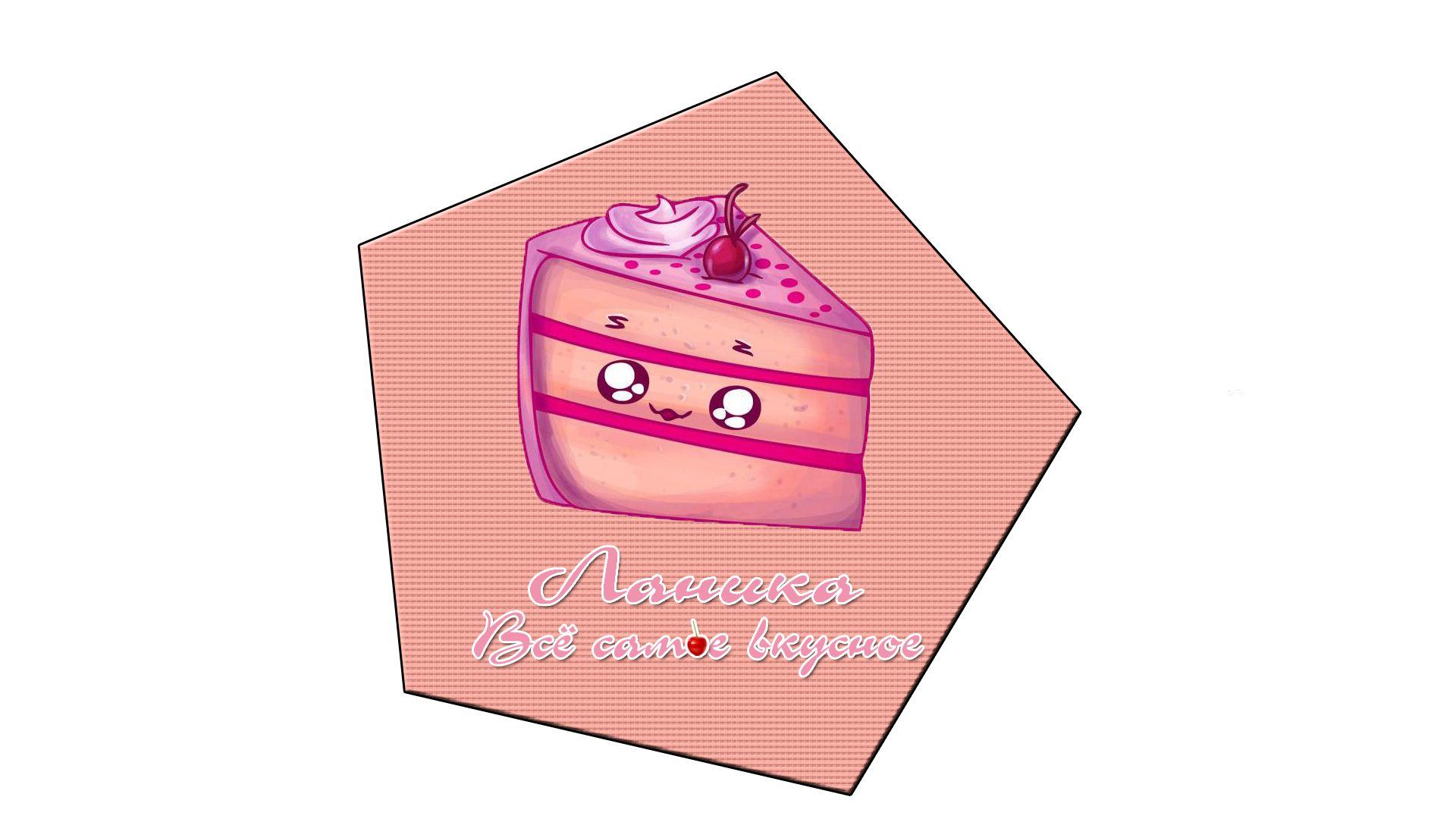 Лого ИМ тортов,пирожных и печенья ручной работы - дизайнер grantdizayner