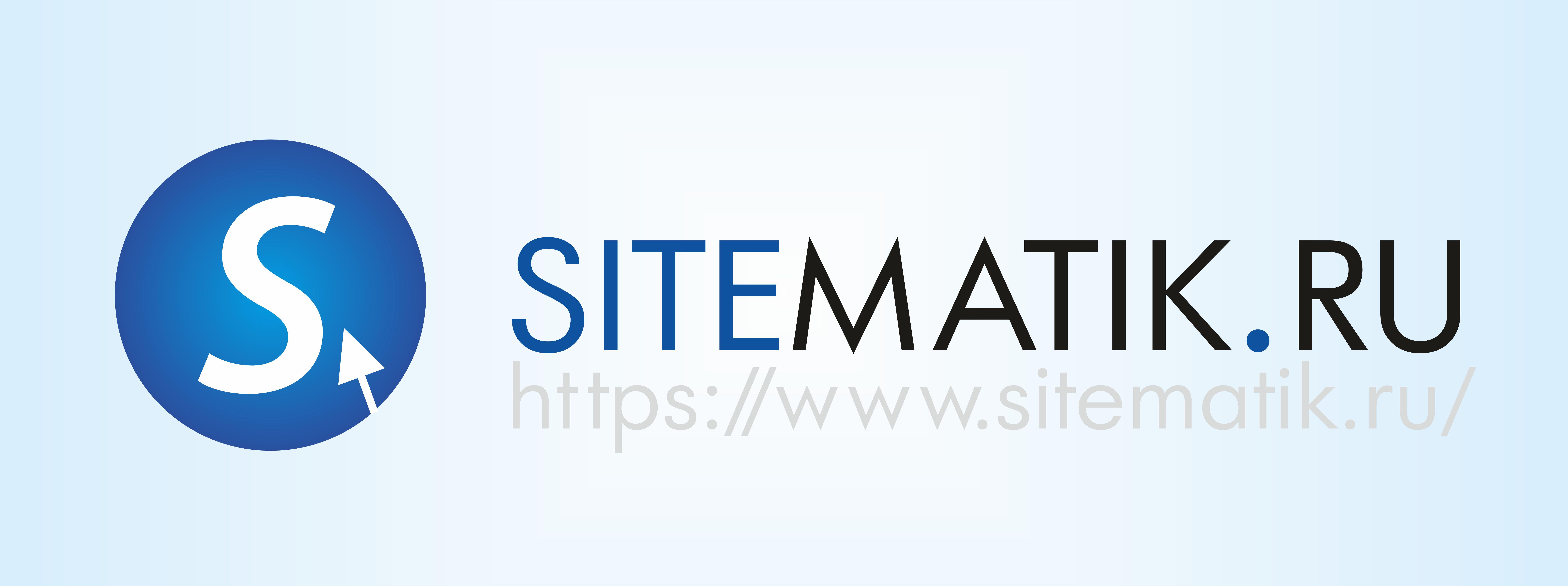Логотип для Веб-студии - дизайнер ilikedesign
