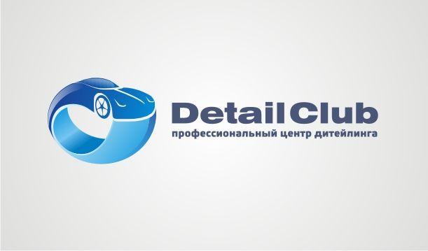 Логотип для компании (детейлинг студия) - дизайнер F-maker