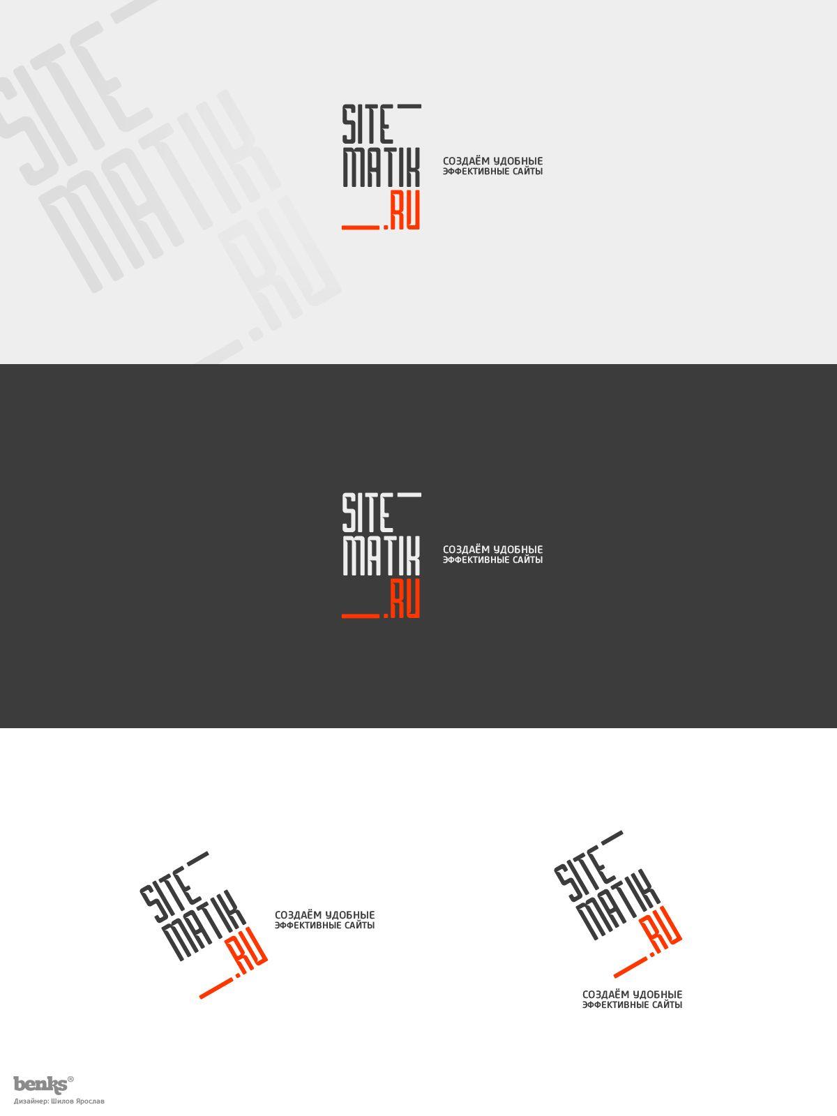 Логотип для Веб-студии - дизайнер benks