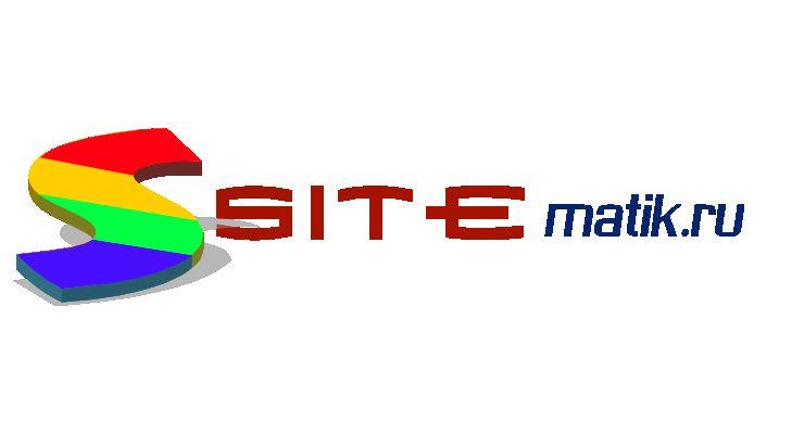 Логотип для Веб-студии - дизайнер Richi656