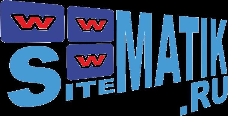 Логотип для Веб-студии - дизайнер alex-blek