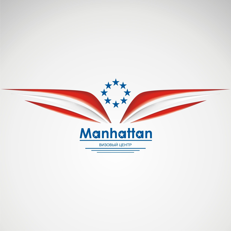 Лого и Фир.стиль для визового центра - дизайнер Tatiana