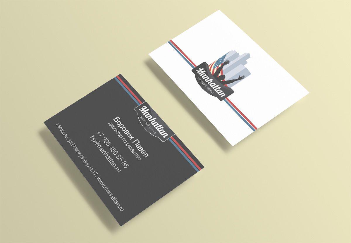 Лого и Фир.стиль для визового центра - дизайнер vook23