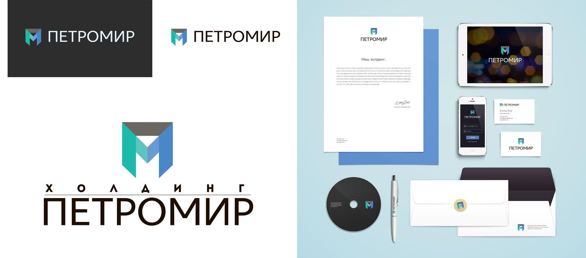 Разработка логотипа - дизайнер Pavel