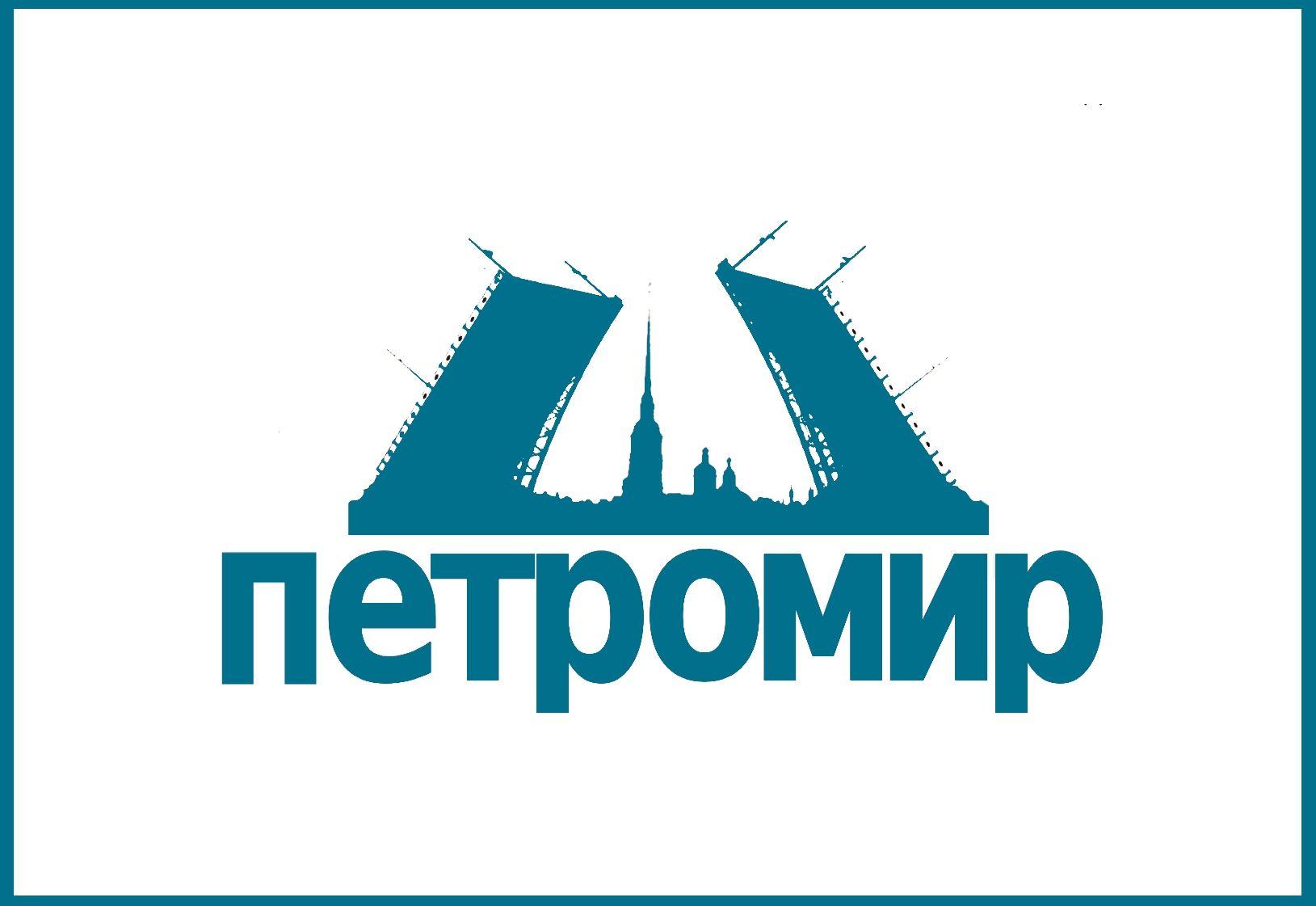 Разработка логотипа - дизайнер LeoLeo