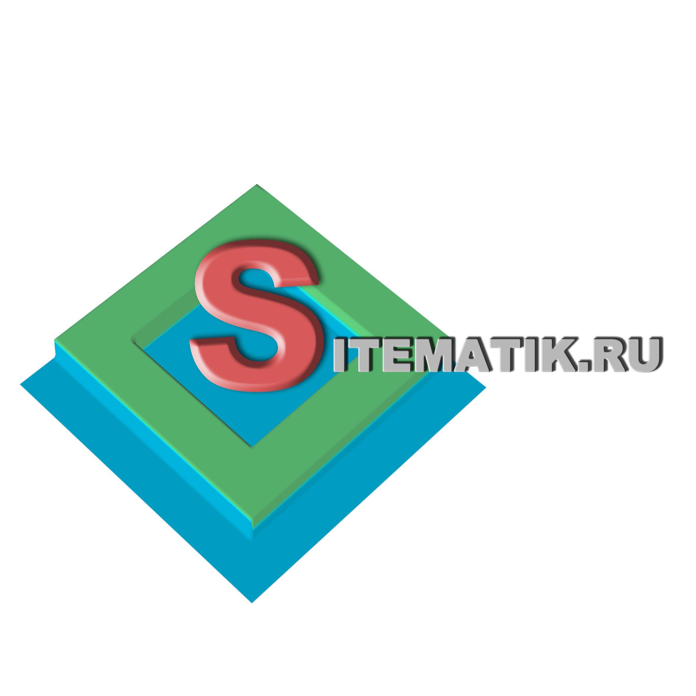 Логотип для Веб-студии - дизайнер Katrin_Chik