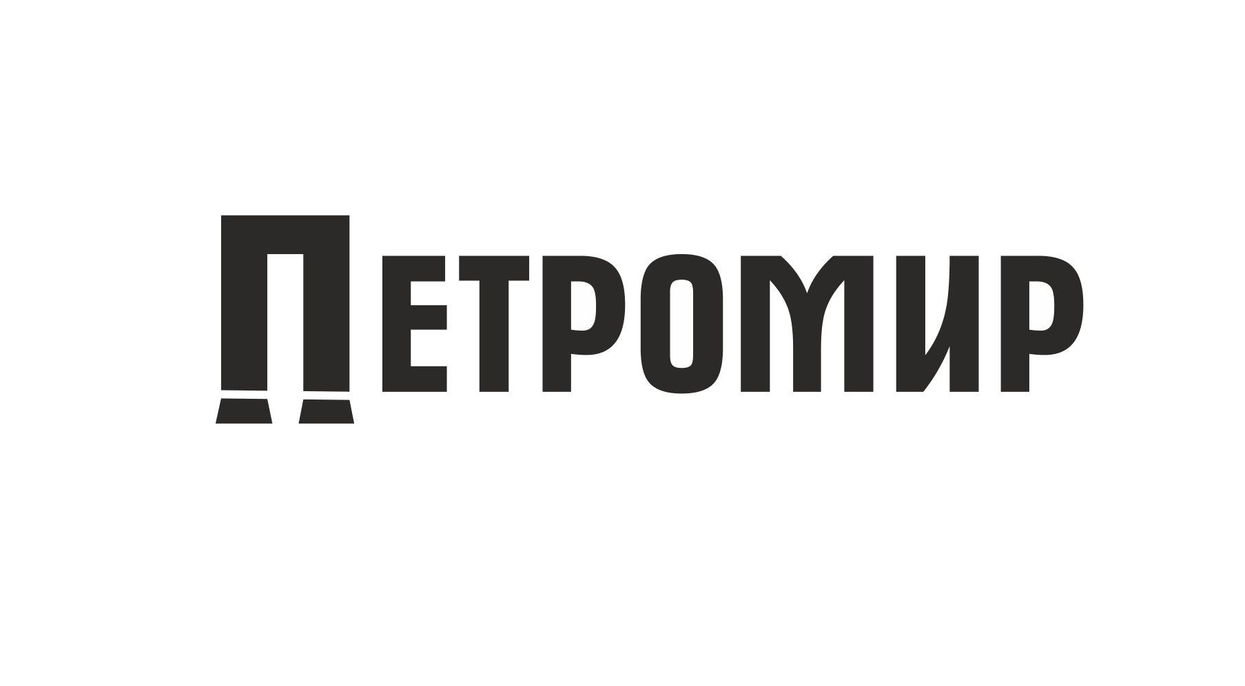 Разработка логотипа - дизайнер Darya234