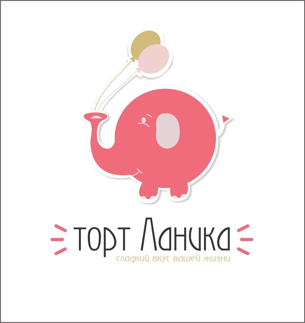 Лого ИМ тортов,пирожных и печенья ручной работы - дизайнер 79156510795