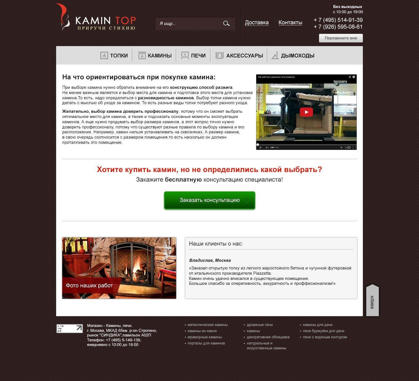 Дизайн сайта интернет магазина - дизайнер marianna_perev