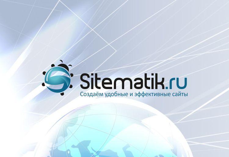 Логотип для Веб-студии - дизайнер Lara2009